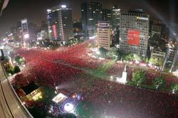 2006 Futbol - Seoul