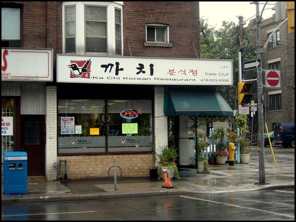 Ka Chi Restaurant